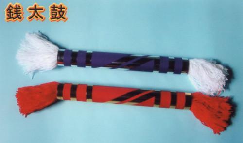 銭太鼓 4400円(税抜き)