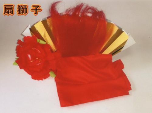 扇獅子(赤) 28000円(税抜)