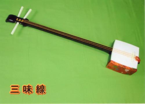 三味線 26000円(税抜)